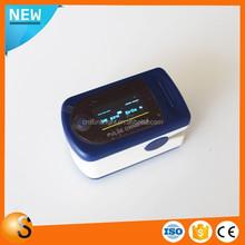High accurate digital rotatable display finger pulse oximeter