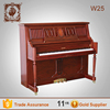 Hight quality children folding piano keyboard