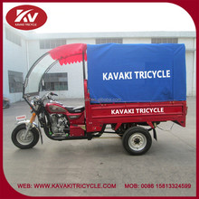 China factory produce blue and red tricycle passenger motorcycle with cabin