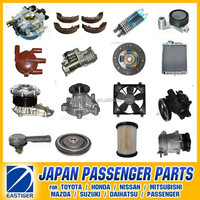 AFM Over 2500 items for Auto parts toyota hilux