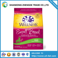 elegant simple and high quality laminated doggie food packing bags
