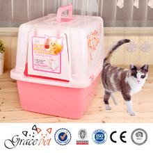 [Grace Pet] Plastic eco-friendly kitten closed cat litter tray