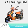 FengMi Emperor solar electric bicycle fastest in china