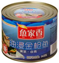 1880g Canned Tuna