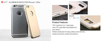 2015 New arrival factory price metal+silicon 2 in 1 phone case for iphone 6 case