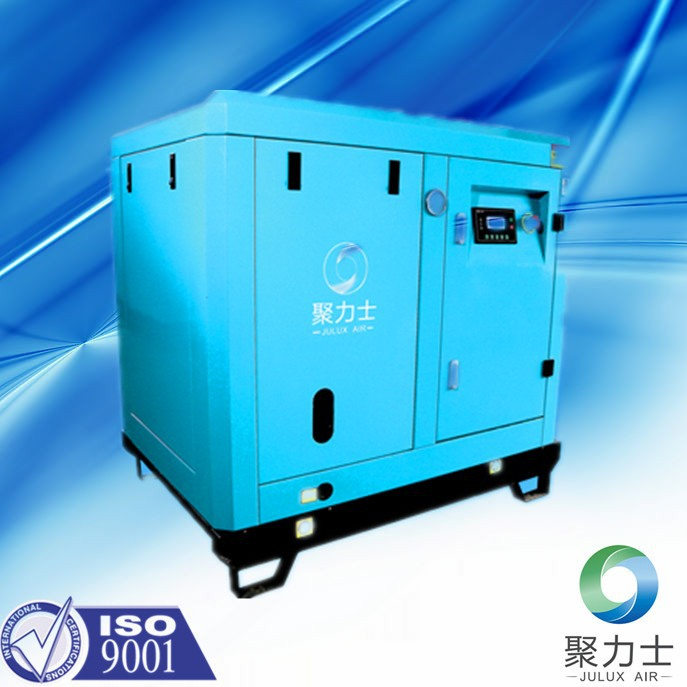 Mobile Screw Air Compressor Used For Swimming Pool Buy