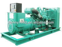 500kW Diesel AC Brushless Synchronous Generator