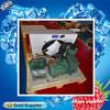Bitzer Blast Freezer Condensing Unit