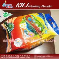 OEM Crysta high foam washing powder to africa market