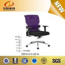 staff chair mesh chair armrest /lucite swivel office chair/mesh bottom office chair