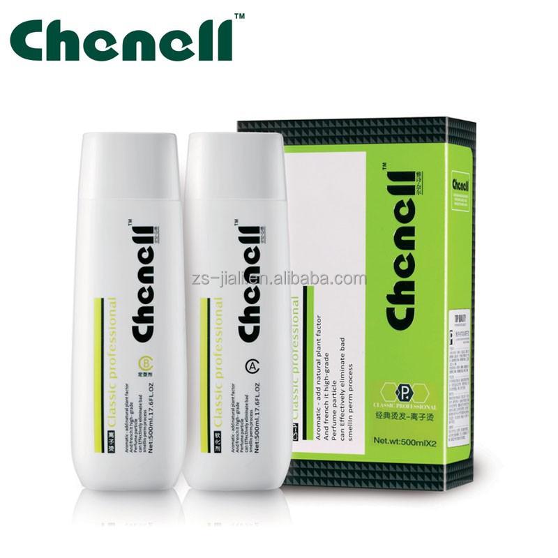كريم الشعر استقامة chenell صالون لتصفيف الشعر استخدامات المهنية فقط