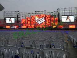concert led screens