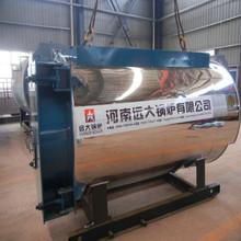 portable bath diesel water heater boiler , instant water heater
