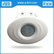 360 degree Ceiling Mount PIR Motion Sensor prices