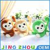 2016 ICTI audits OEM/ODM manufacturer customized monkey plush animal toys