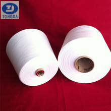 Close virgin polyester spun yarn 30s 40s