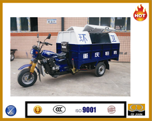 200cc 3 wheel sanitation motor tricycle made in China