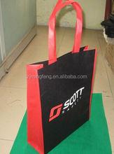 2015 eco-friendlycustom small non woven bag