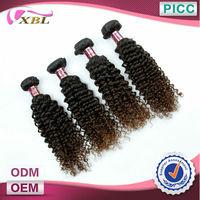 Brown Virgin Brazilian Hair Color Number 2 Hair Color Weave