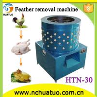 4-5 Chickens/min Newest top selling halal meat slaughterhouse HTN-30 for sale 230USD