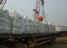 bulk Portland cement 42.5 China cement lowest price