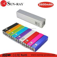 Square Tube Aluminium Power Bank 2600mah silver color 18650 usb power charger