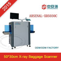 500*300mm Exhibition Xray Baggage Scanner, Small Size Xray Bagge Scanner, X-ray Baggage Scanner