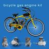 2 stroke gasoline powered bike engine kit/Moped bike motor bike engine kit 48cc
