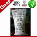 Natural 99.5% ( 65 - 85 - 0 ) cristal forma food grade benzoic ácido solubilidade