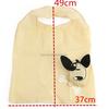 Cute Kawaii Eco Travel Foldable Handbags Grocery Tote Storage Reusable Animal Shopping Bags Home Use