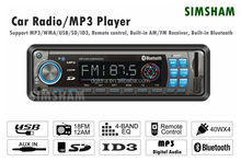 1DIN One din car MP3 player with FM/USB/SD/Bluetooth, car audio stereo, Fixed/detachable panel