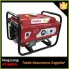 AC single phase 220v 50hz china generator price 100% copper wire home usage 2.5kw mini genset electrical start for sale