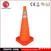 Small Volume Waterproof Retractable Sport or Traffic Cone