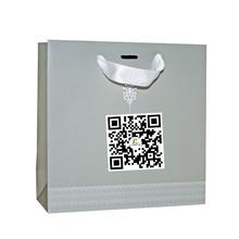 Custom Printed High Quality Luxury Paper Shopping Bag Wholesale