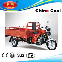 2015 hot selling Self dump Mining Use Electric tricycle