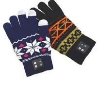 Wool Bluetooth Talking Gloves