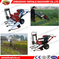 Competitive price wheat and rice reaper binder
