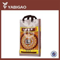 Laminated pp woven bag for packing rice/flour/wheat/sand /fertilizer/sugar