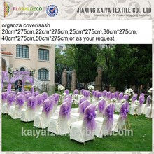 Chair covers wedding supply wholesale lace chair sashes