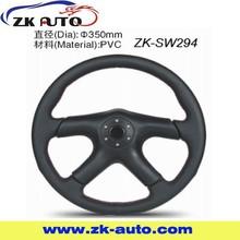 zk-sw294 classic steering wheel