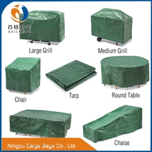 2015 hot selling waterproof and uv proof plastic cheap garden furniture cover