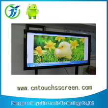 """New technology 34"""" smart lcd displayer mulit sensitive touch screen with beautiful views"""
