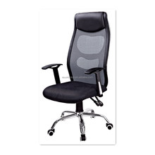 Hot saling competive double function high back mesh office chair price
