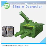 200T hydraulic aluminum baling machine copper compressor scrap metal Baler with Factory price