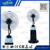 "FP-1603B 16"" 18"" Homeuse Wholesales Indoor Spray Water Fans"
