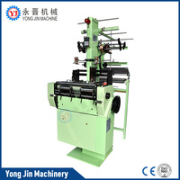 Top quality belt weaving/making machine