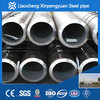 xinpengyuan API/ASTM pipe api 5l gr x65 psl 2 carbon steel seamless Made In China