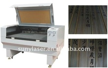 SUNY-1390T double heads high speed bamboo laser engraving machine,laser etching machne,laser carving machine