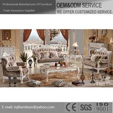 Latest sofa design, leather lounge suites