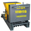 180x1200 Heavy duty concrete roof slab forming machine /Hot selling in developing countries precast concrete slab machine